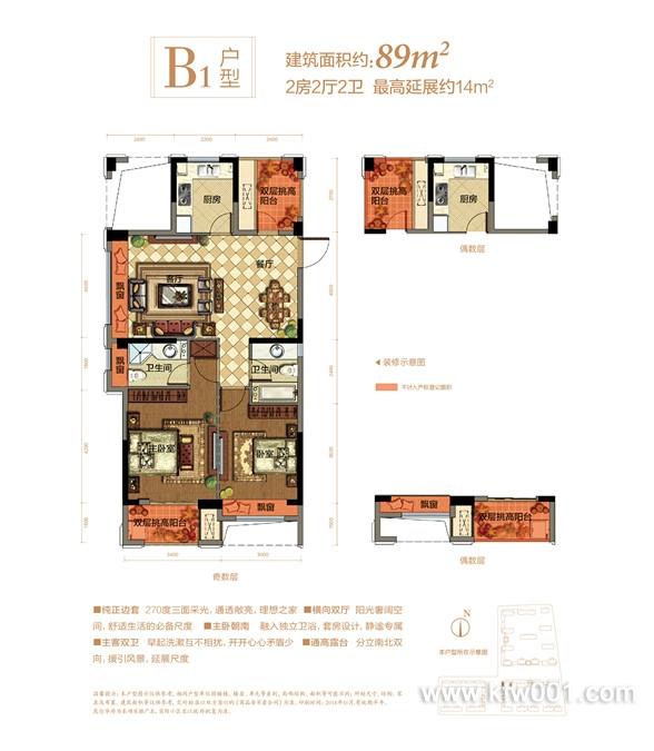 B1户型-89方