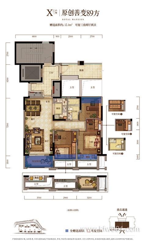 89方三房两厅两卫户型