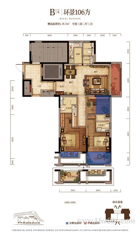 106方三房两厅三卫户型
