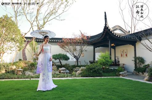 【六合院】后,在杭庄苏园的经典序列中,又添一处风景.